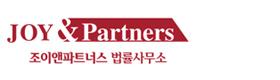 Joy & Partners
